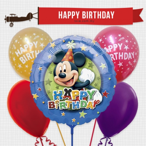 (KBB03) Kids Birthday Balloon 03