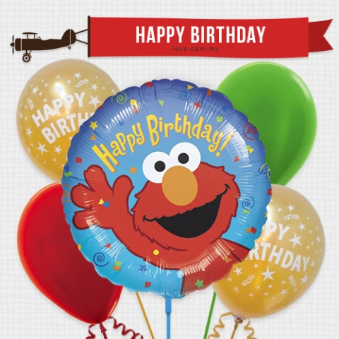 (KBB07) Kids Birthday Balloon 07