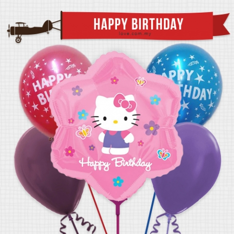 (KBB10) Kids Birthday Balloon 10