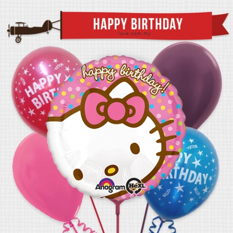 (KBB11) Kids Birthday Balloon 11