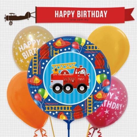 (KBB13) Kids Birthday Balloon 13