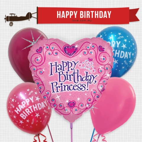 (IBB19) Birthday Balloon For Princess