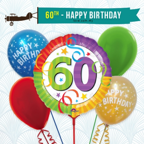 (BCA06) 60th Birthday Balloon