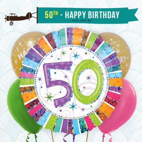 (BCA17) 50th Birthday Balloon