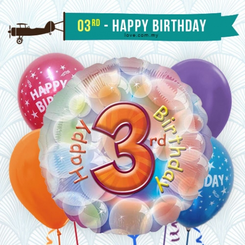 (BCA21) 3rd Birthday Balloon