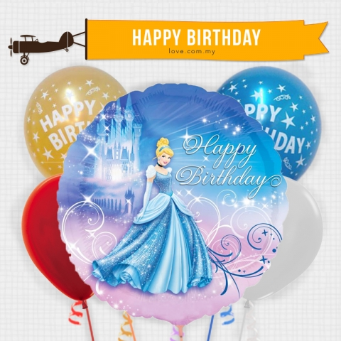 (KBB30) Kids Birthday Balloon 30