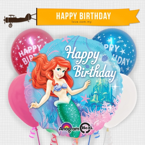 (KBB31) Kids Birthday Balloon 31