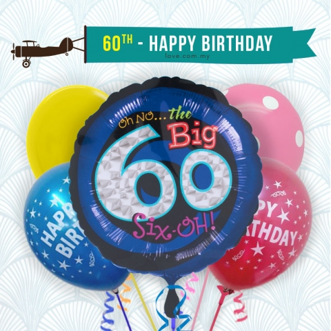 (BCA31) 60th Birthday Balloon