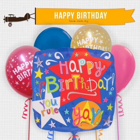 (BCB17) Birthday Celebration Balloon 17