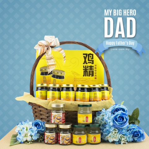 Father's Day Gift Basket 01