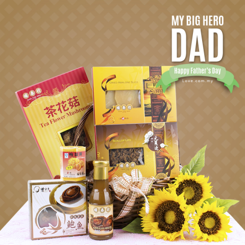 Father's Day Gift Basket 04