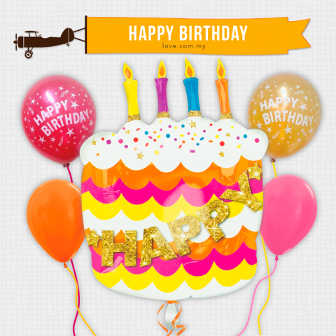(BCB13) Birthday Celebration Balloon 13