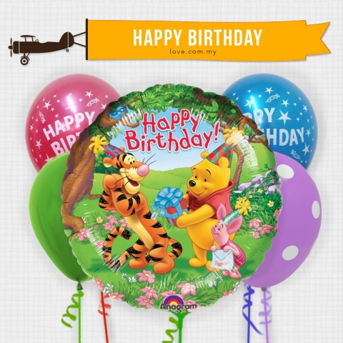 (KBB19) Kids Birthday Balloon 19