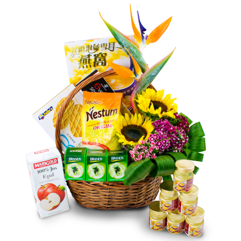 2015 Health Basket 07