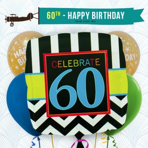 (BCA10) Celebrate 60 Birthday Balloon